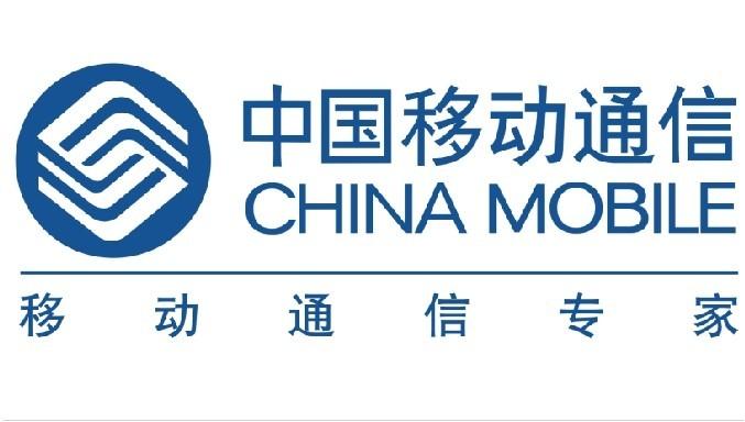 中国移动安全配置规范2.0-word版